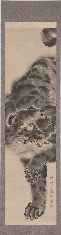 Tiger 1762-1803 Katayama Yokoku , (Japanese, 1760 - 1801)  Edo period