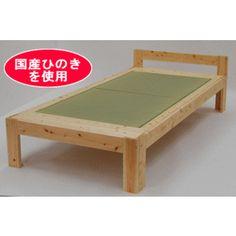 畳ベッド シングル ベッド hinoki