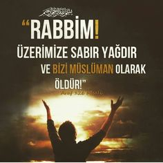 Islam Muslim, Allah Islam, Quran, Quotations, Verses, Religion, 1, Faith, Butterfly
