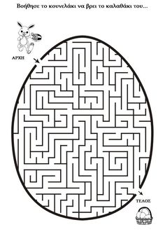 The free Easter printables for kids include Easter word searches, dot-to-dot printables, Easter coloring pages, word scrambles, easter mazes and easter egg printables. Easter Games For Kids, Mazes For Kids, Easter Activities, Easter Crafts For Kids, Egg Crafts, Indoor Activities, Summer Activities, Family Activities, Easter Hunt