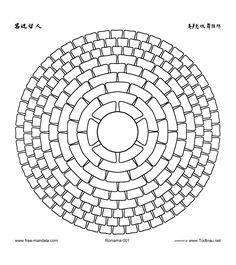 Free coloring page coloring-free-mandala-difficult-adult-to-print-2.