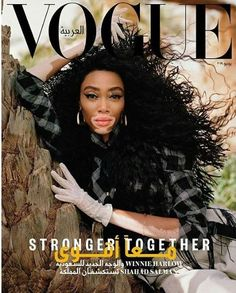 Winnie Harlow is the first top model to fly to Saudi for a Vogue cover shoot Winnie Harlow, Vogue Magazine Covers, Vogue Covers, Commercial Modeling, Old Models, Beauty Editorial, Sports Illustrated, Cover Photos, Women Empowerment