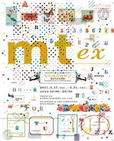 マスキングテープ「mt」の 展示チラシ                                                                                                                                                                                 もっと見る