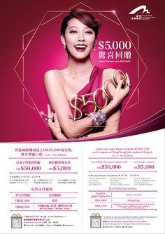 j AAHK_luxury_promotion j