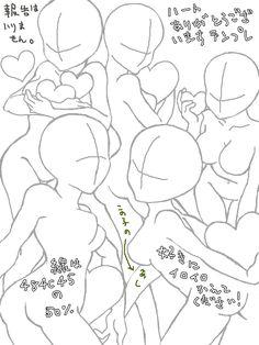 柚香さんの手書きブログ 「ハートありがとうテンプレ」 手書きブログではインストール不要のドローツールを多数用意。すべて無料でご利用頂けます。
