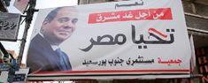واشنطن بوست: حملة القمع التي يشنها الرئيس المصري ستطيح به