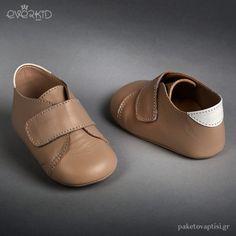 Δερμάτινα Κάμελ Παπουτσάκια Αγκαλιάς Everkid 9100B Boy Christening, Baby Shoes, Boys, Leather, Young Boys, Senior Boys, Sons, Baby Christening, Guys