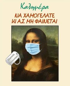 Greek Quotes, Humor, Funny, Instagram Posts, Girlfriends, Humour, Funny Photos, Funny Parenting, Funny Humor