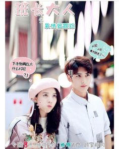 Lý Khải Hinh - Hoàng Tuấn Tiệp Black Girl White Hair, Girl Drawing Pictures, Chines Drama, Drama Tv Series, The Big Boss, Fandom Memes, Drama Movies, Luhan, Handsome Boys