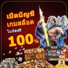 Free Casino Slot Games, Online Casino Slots, Slot Online, Mobile Casino, E Sport, Mobile Game, Slot Machine, Joker