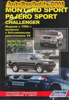 free 1999 mitsubishi montero sport repair manual