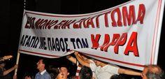 Β.Καρράς-Πάολα-Π.Παντελίδης 5/2013