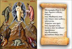 Christus Pantokrator, Cover, Books, Libros, Book, Blanket, Book Illustrations, Libri