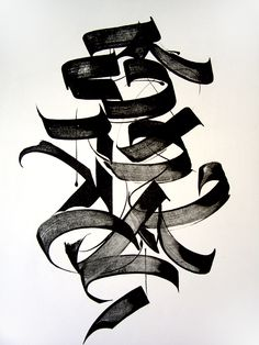 Washed ink lines remind me of Sumi-e a style of Asian calligraphy and painting. Each stroke has meaning. kittysabatier.com