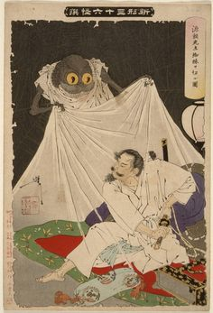 Japanese Art by Tsukioka Yoshitoshi => Japanese Mythology, fighting with a giant spider only armed with a Katana (sword)