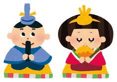 ひな祭りのイラスト「お内裏様とお雛様」