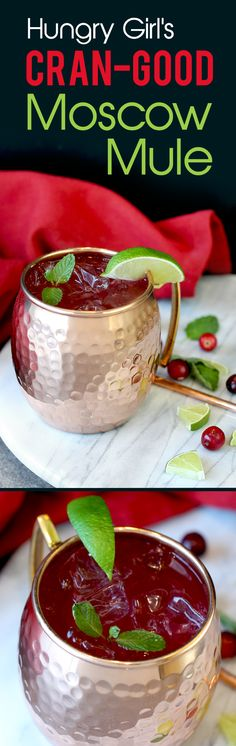 Keep your holiday celebration from being a calorie catastrophe! We've got a Moscow mule with a seasonal twist that everyone at the party will love… even if it's a party of one! 127 calories | 0g fat | 5.5g sugars | PIN!