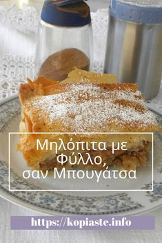 Milopita Bougatsa is a Greek Apple Pie, made with cooked apples and spices, which are then thickened with a semolina pudding and enclosed in phyllo. Types Of Desserts, Greek Desserts, Apple Desserts, Greek Recipes, Light Recipes, Apple Recipes, Fall Recipes, Dessert Recipes, Apple Cakes