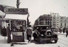 The renowned Greek kiosks that used to be found in every street corner selling newspapers, tobacco, candy, soft drinks and other goods, will soon become history Vintage Pictures, Old Pictures, Old Photos, Attica Athens, Athens Greece, Greece Pictures, Greek History, Good Old Times, History Of Photography