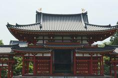 Byodo-in Temple | Uji | Japan Travel Guide - Japan Hoppers