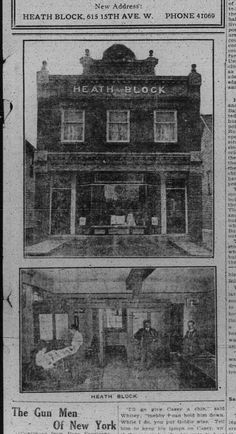 The Heath Block is at 615 15th Avenue SW. Originally the high-end tailor shop of Fred Heath, the first floor was converted to residential around 1930. The newspaper photo is from a 'grand opening' advertising feature in the Calgary Daily Herald, August 24, 1912.