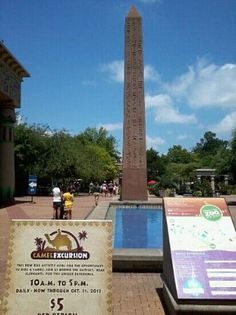 The Memphis Zoo #kids #vacation
