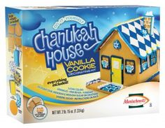 Win a Chanukah and submit a picture of your house to win more prizes.