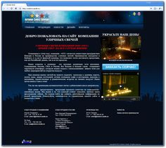 http://outdoorcandle.ru/index.html