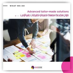 Nascode development department is ready to turn your complex solution requirements into reality. Not only do we offer off-the-shelf solutions like (CRM, HRM, Accounting…), we also offer tailor-made software solutions and Mobile Apps.  قسم البرمجة لدى ناسكود مستعد لايجاد حلول لمتطلباتكم المعقدة وتحويلها إلى واقع ملموس. فنحن لا نقدم فقط حلول جاهزة مثل (CRM ، HRM ، محاسبة ...) ، بل نقدم أيضًا برامج مخصصة وتطبيقات الجوال.  Phone: +961 1 485 494 Mobile: +961 3 938 654 (24/7 availability) Website… This Is Us, Playing Cards, Projects, Log Projects, Blue Prints, Playing Card Games, Game Cards, Playing Card