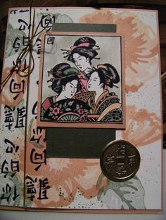 Asian Art Stampin' Up! set