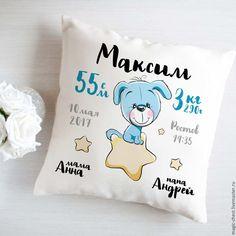 Купить Подушка метрика - комбинированный, подушка, подушка с принтом, подушка-игрушка, подушка в подарок, метрика