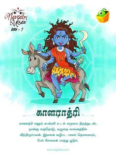 Kali Hindu, Durga Maa, Durga Goddess, Navratri Images, Ganesha, Cute Art, Avatar, Paintings, India