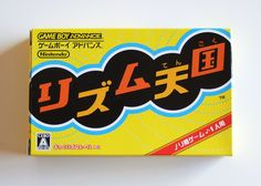 Rhythm Tengoku box (top) | Flickr - Photo Sharing!