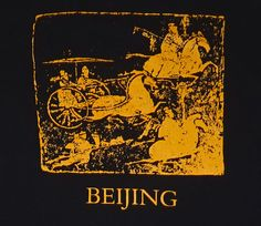 Hard Rock Cafe Beijing T-Shirt Outstanding Artwork Size XL Never Worn or Washed
