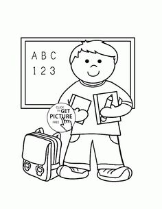 School Supplies coloring page for children back to school coloring