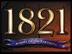 ΤΟ ΦΛΑΜΠΟΥΡΟ Online Advent Calendar, Greek Independence, Greek Flag, Greek Language, I Love You Mom, Everything Is Possible, To My Mother, Ancient Greece, Revolution