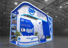 Exhibition Stand 3 on Behance