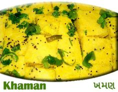 56 best gujrati images on pinterest cooking food indian recipes khaman recipe delighting india for more info please visit us http forumfinder Gallery