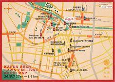 神田麦酒祭り 2015
