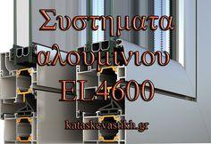 <p>Στο+συγκεκριμένο+άρθρο+αφορά+για+τα+κουφώματα+αλουμινίου+της+εταιρείας+ELVIAL.+Πρόκειται+για+την+σειρα+που+η+ποικιλία+της+αποτελεί+την+πιο+αξιόπιστη+επιλογή+κουφωμάτων+αλουμινίου+ELVIAL+Multilock+systems.+Το+θερμομονωτικό+σύστημα+EL4600+διαθέτει+εξαιρετικά+χαρακτηριστικά+που+το+κάνει+ακόμη+πιο+τέλειο+στην+κατασκευή+της.+Οι+φοβερές+αποδόσεις+του+στην+…</p>