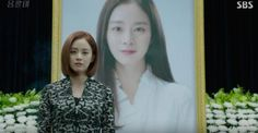 'Yong Pal' Ratings Slightly Drop - http://asianpin.com/yong-pal-ratings-slightly-drop/