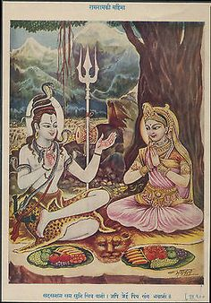 Spectacular View Of Shiva & Parvati At Kailash Print Of 1960s India Hindu God.