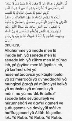 Peygamberimiz(sav)'in Hz. Ali(Radıyallâhu Anh)'ye Öğrettiği çok Etkili Hâcet Duâsı (Oturduğun Yerden Kalkmadan Kabul Olacak Dua) | MEKTEB Allah, Prayer, God