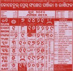 Oriya calendar 2014 kohinoor