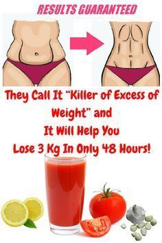 This excellent recipe that we're going to show you will help you lose 6 pounds in only 48 hours! It is a homemade remedy that will help you obtain the results that you've always wanted and you'll l… Weight Loss Drinks, Weight Loss Smoothies, Healthy Weight Loss, Losing Weight Tips, Weight Loss Tips, Lose Weight, Brazilian Diet, Fitness Diet, Health Fitness