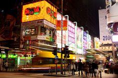Mong Kok (Chinese: 旺角) is an area in the Yau Tsim Mong District on Kowloon Peninsula, Hong Kong, China.