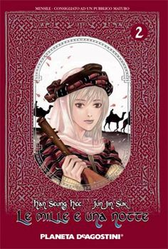 Shoujo, First Night, Princess Zelda, Frame, Fictional Characters, Art, Picture Frame, Art Background, Kunst