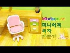 Miniature desk chair on wheels tutorial
