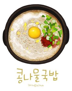 Paint by Korean artist: Xihanation Food Design, Food N, Food And Drink, Cute Food, Yummy Food, Food Clipart, Pinterest Instagram, Food Sketch, Watercolor Food