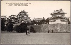 The south-western corner turret and the high tower in the castle[名古屋城]